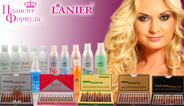 Ланьер косметика купить купить профессиональную косметику для волос в мытищи