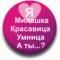 Аватар пользователя person