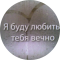 Аватар пользователя Cinndalo