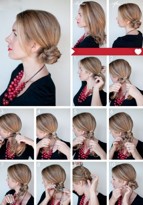Как красиво сделать на волосах пучок