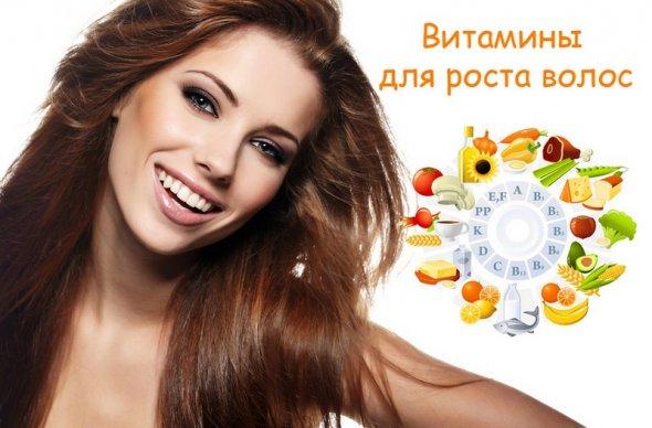 Маска для быстрого роста волос из витаминов