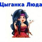 Аватар пользователя ludok_1