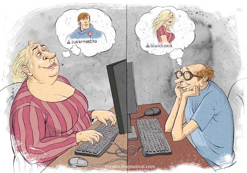 верьте вы или не про знакомства в интернете