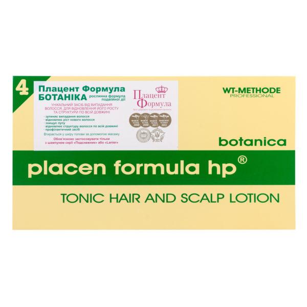 """Лосьон 2-в-1: при умеренном выпадении и для роста волос """"Плацент Формула ботаника"""""""